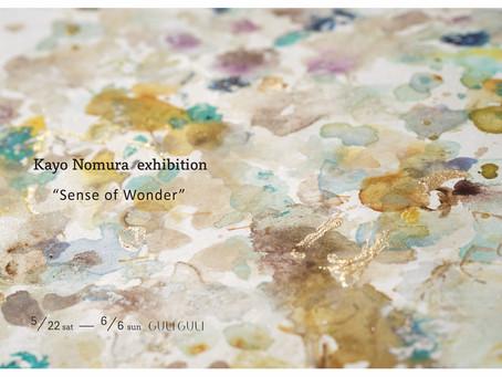 野村佳代 個展 - Sense of Wonder - (2021-5,6)