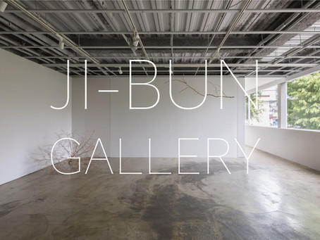 JI-BUN  GALLERY  募集について