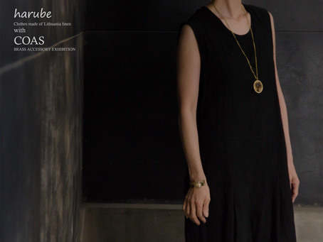"""{3F space} harube × COAS展 """"Linen and Brass"""""""
