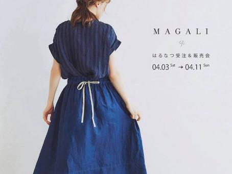 MAGALI  2021  はるなつ受注 & 販売会 (gallery)