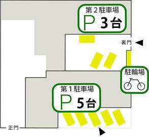 GG駐車場map.jpg