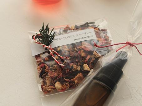 森のくすり箱 「12月  通販のお知らせ」