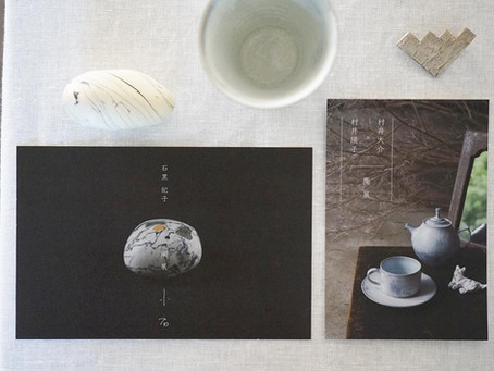 石黒紀子展と、村井大介×村井陽子展 終了しました