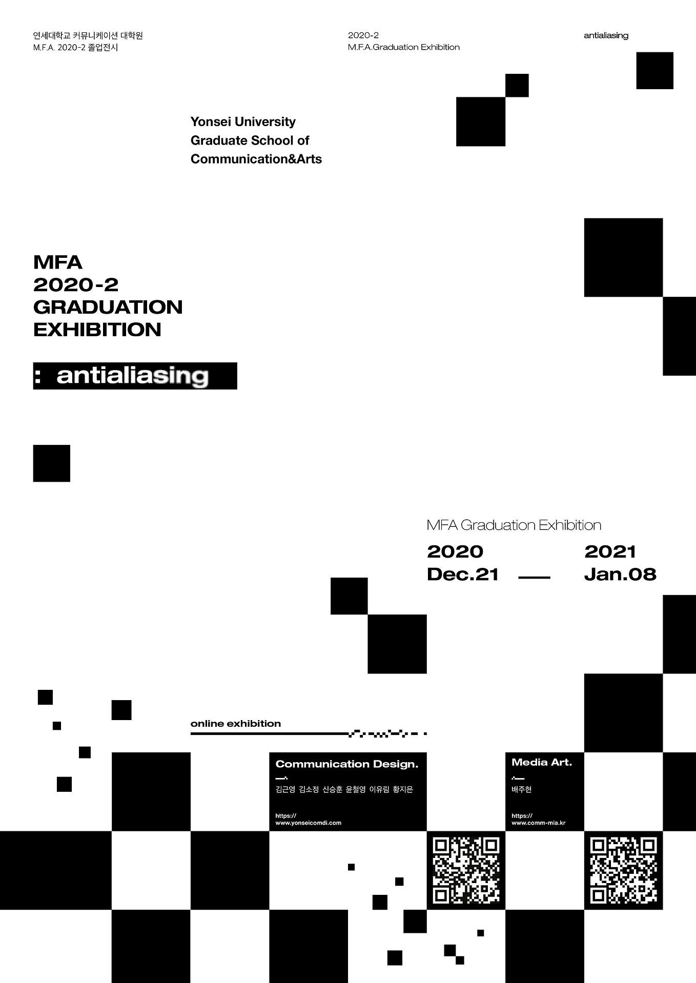 MFA_poster