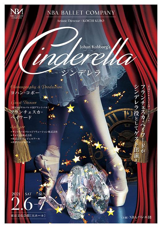 Cinderellaweb_RGB.jpg