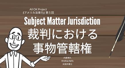 SMJ表紙_法律力第5回.png