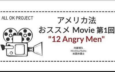 Movie 1_edited.jpg