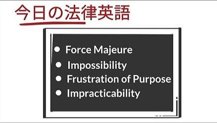 法律英語2_edited.jpg