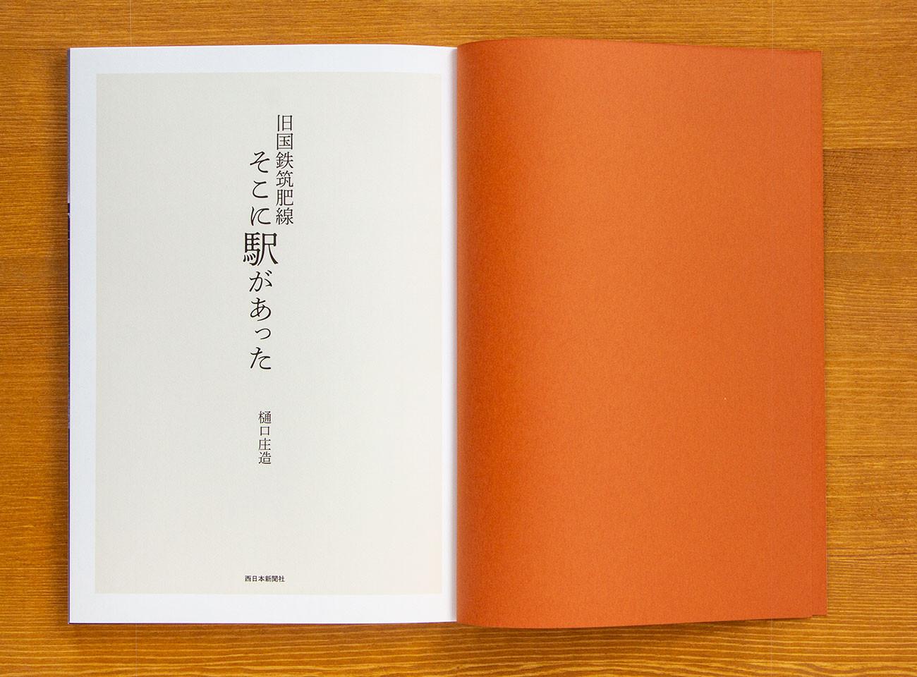 2015_SokoniEkiga_IMG_1949.jpg