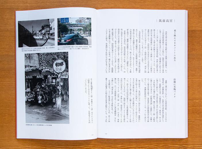 2015_SokoniEkiga_IMG_1961.jpg