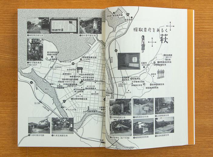 2014_katori_IMG_1889.jpg