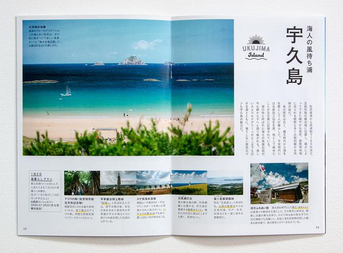 2017_UmiKazeTabi_IMG_6146.jpg