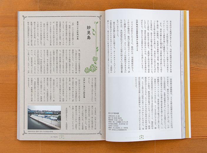 2020東京時層_IMG_4234.jpg