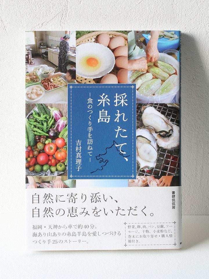 2011_Itoshima_IMG_9817.jpg