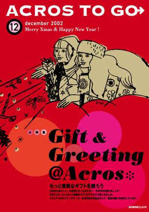 ACROS TO GO 200212