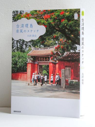 2014_taiwan_IMG_6822.jpg