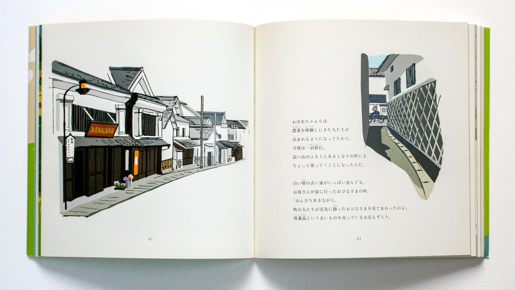 2003_Hirogaru_IMG_9893.JPG