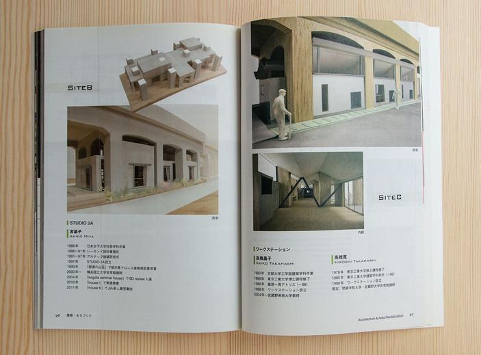 2012_Koganecho2011_IMG_1828.jpg