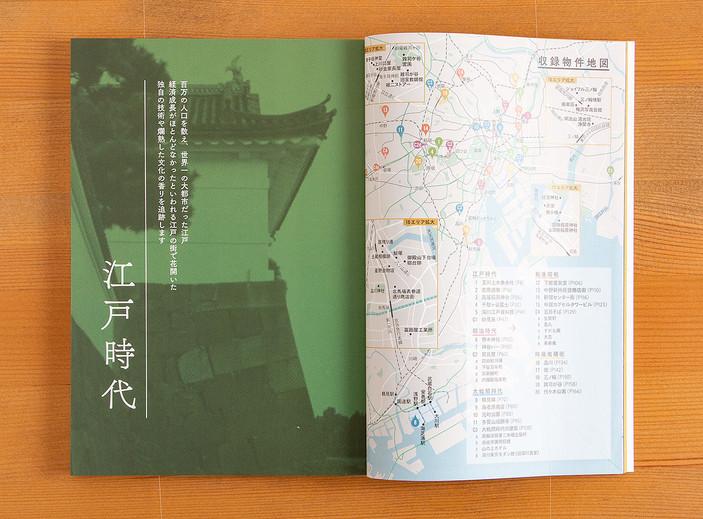 2020東京時層_IMG_4227.jpg