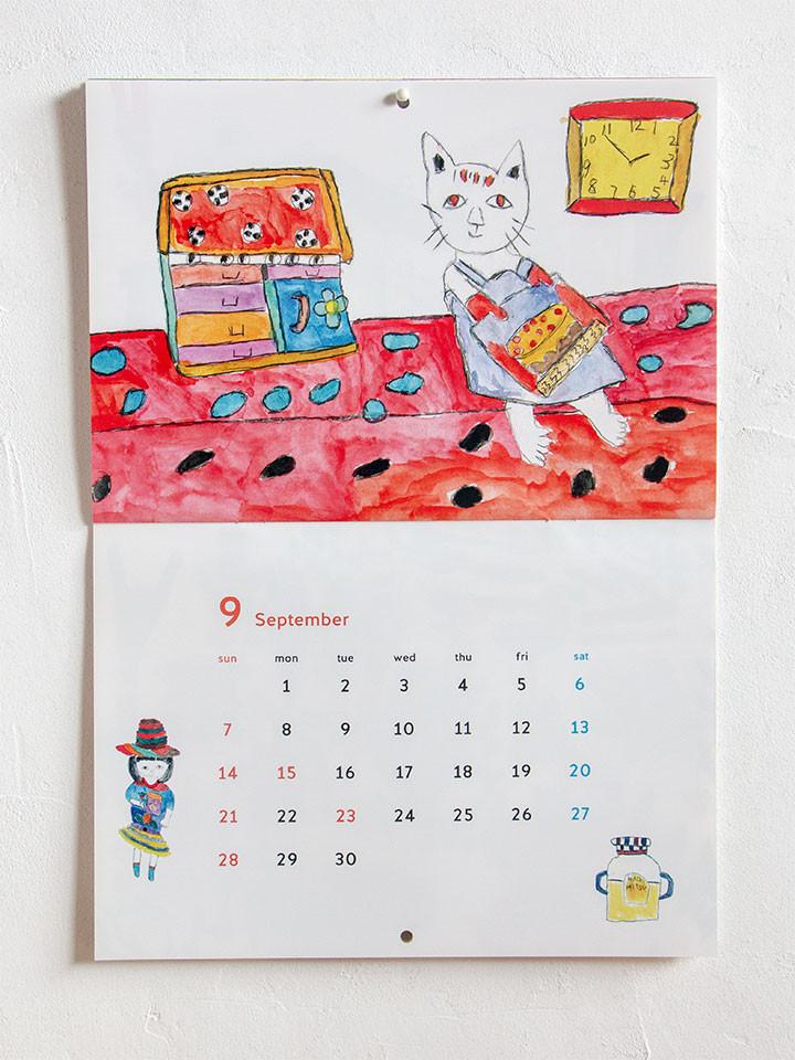 2014_PeecePlant_calendar_IMG_2205.jpg