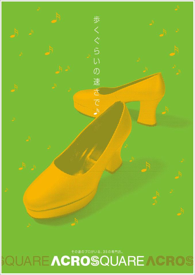 acros_00spring_poster.jpg