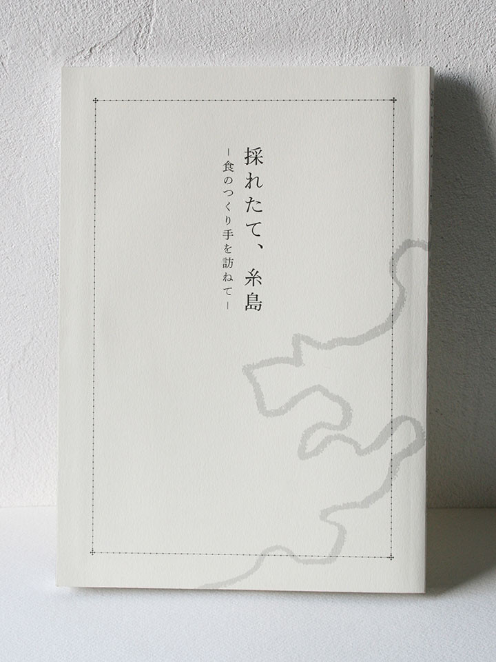 2011_Itoshima_IMG_9822.jpg