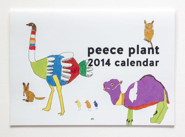 2014_PeecePlant_calendar_IMG_2199.jpg