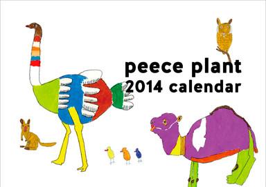 ピースプラント 2014カレンダー