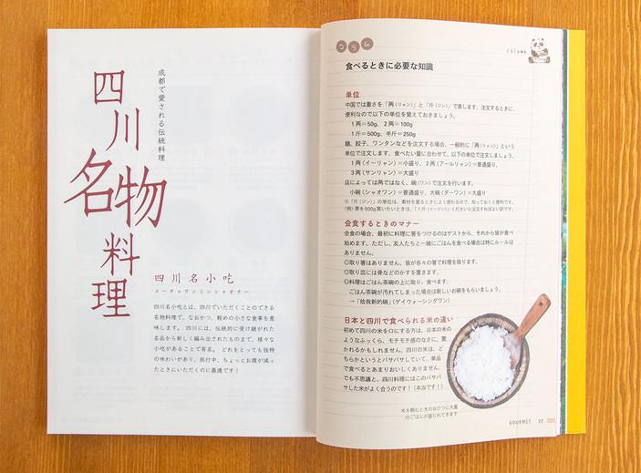 2014_shisen_IMG_1784.jpg
