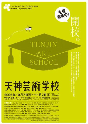 2002_MCP2002_schoolA.jpg