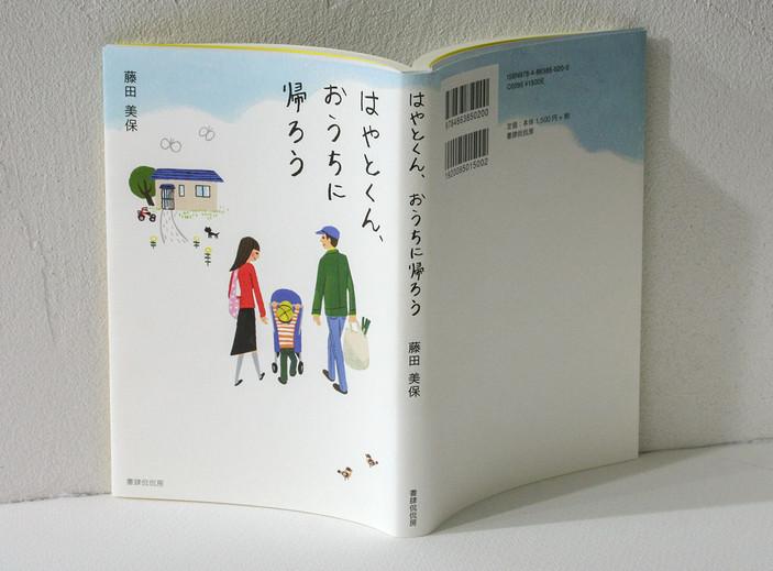 2010_HayatoKun_IMG_9931.jpg