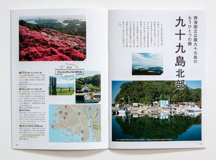 2017_UmiKazeTabi_IMG_6147.jpg