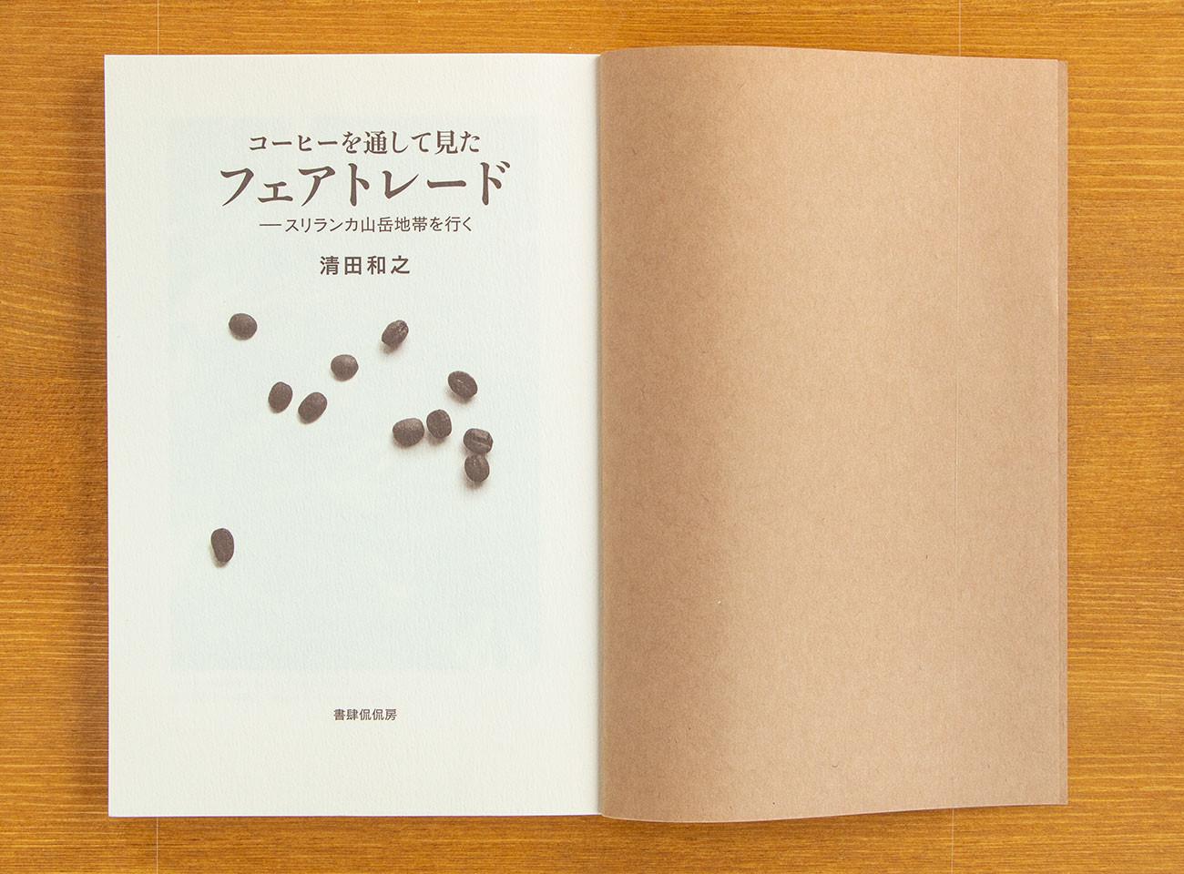 2010_Fairtrade_IMG_1895.jpg
