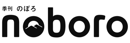 noboro(のぼろ)