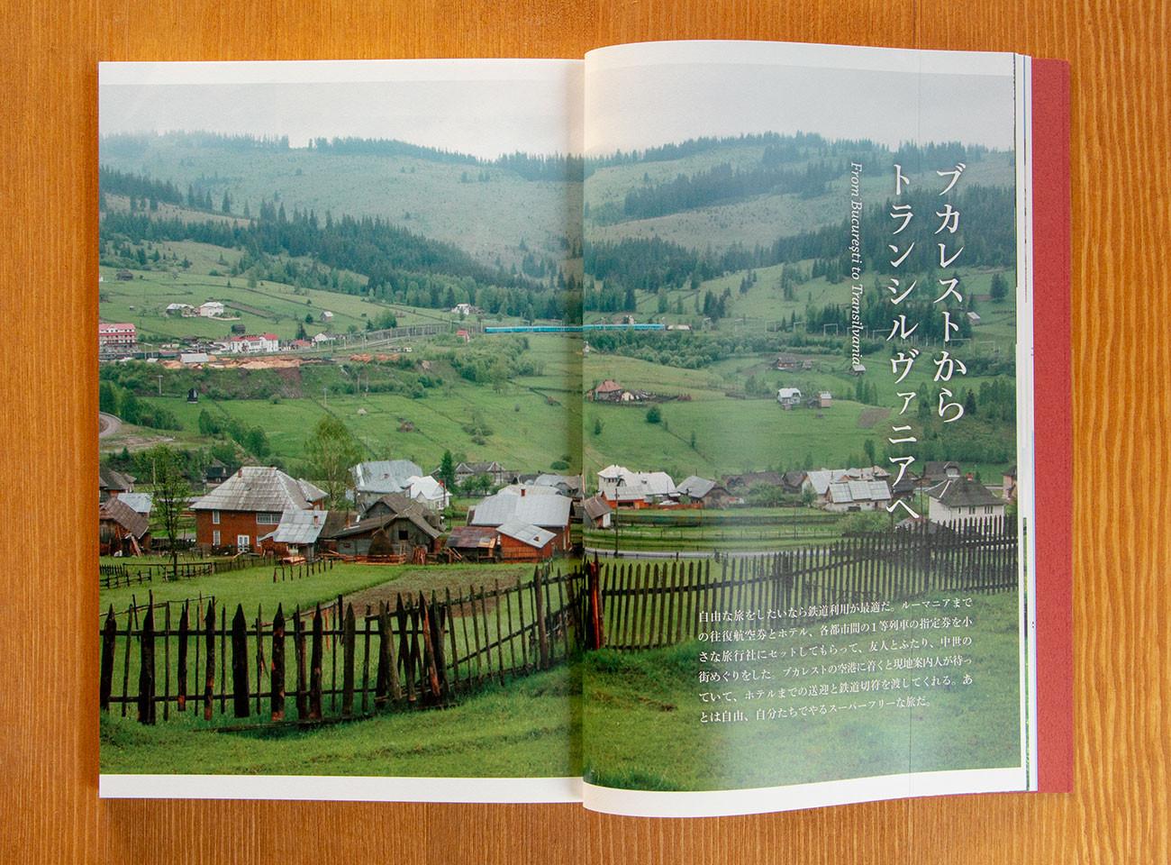 2012_Romania_IMG_1755.jpg