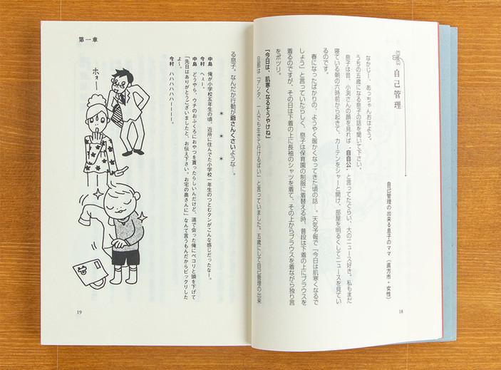 2003_Omokazo2_IMG_1913.jpg