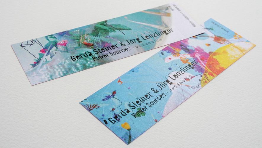 2012_gerda&jorg_ticket_IMG_1191.jpg
