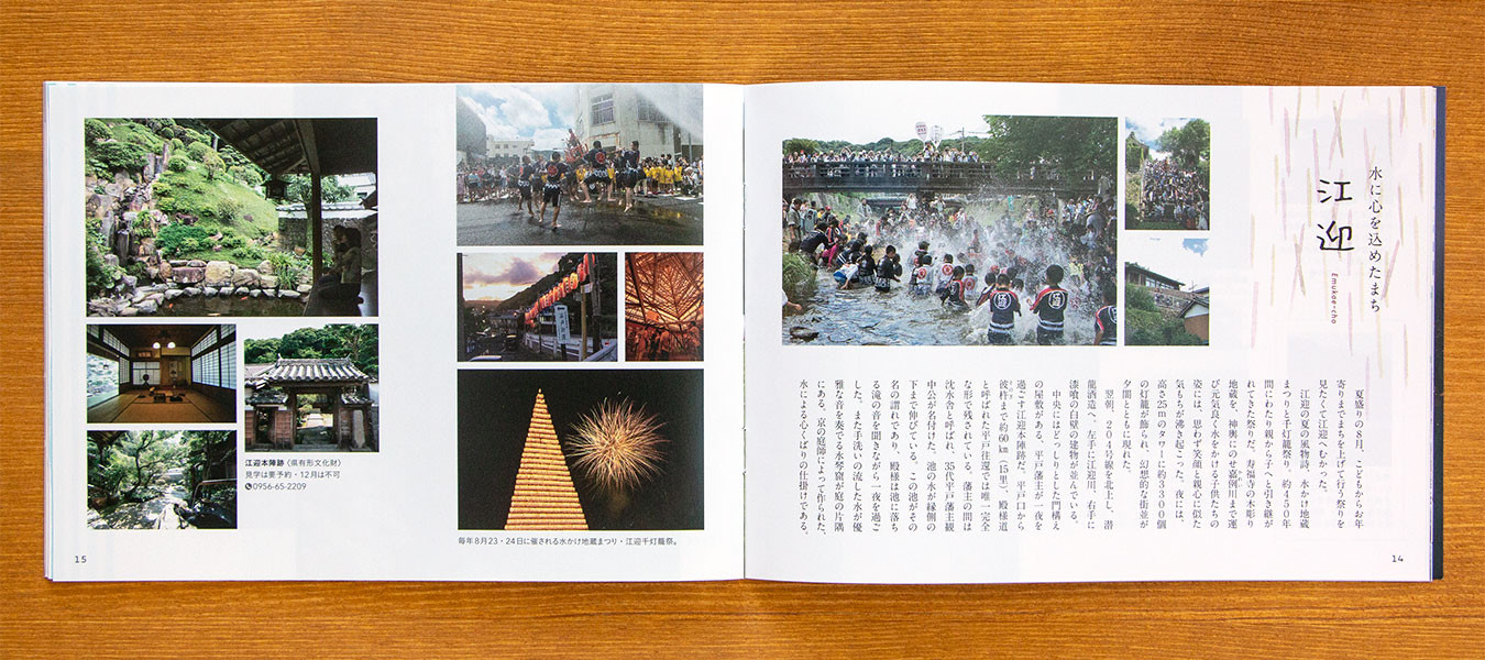 2018_UmiKazeTabi_IMG_1984.jpg