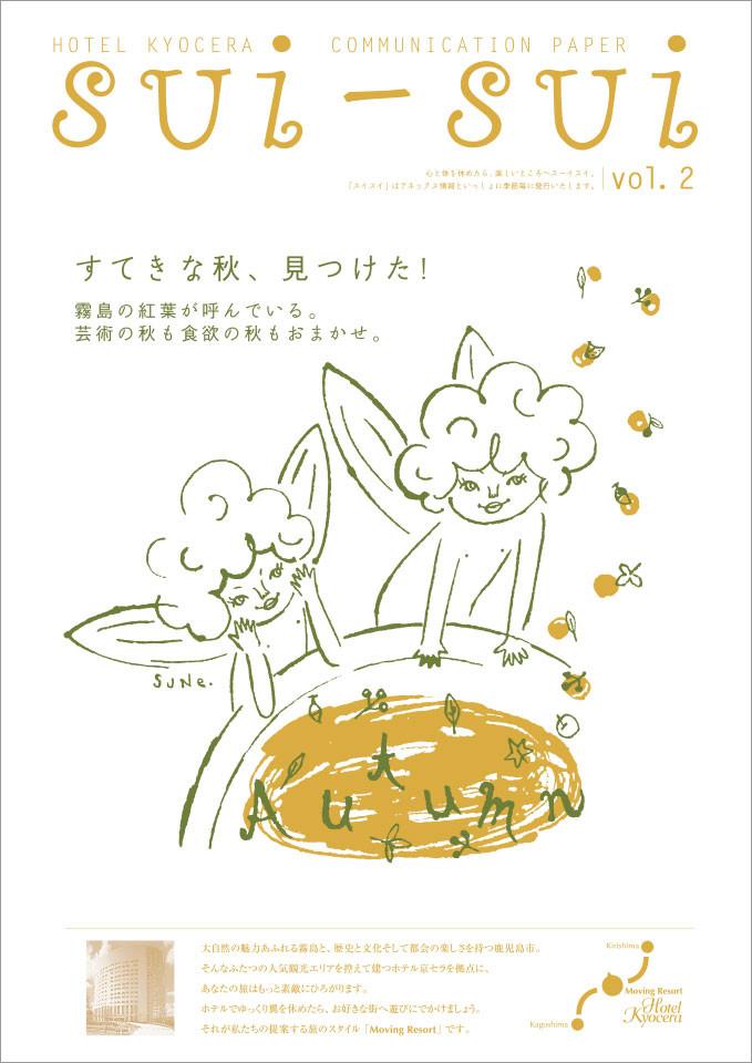 etc_suisui2A.jpg