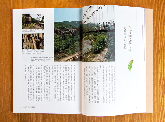 2014_taiwan_IMG_1749.jpg