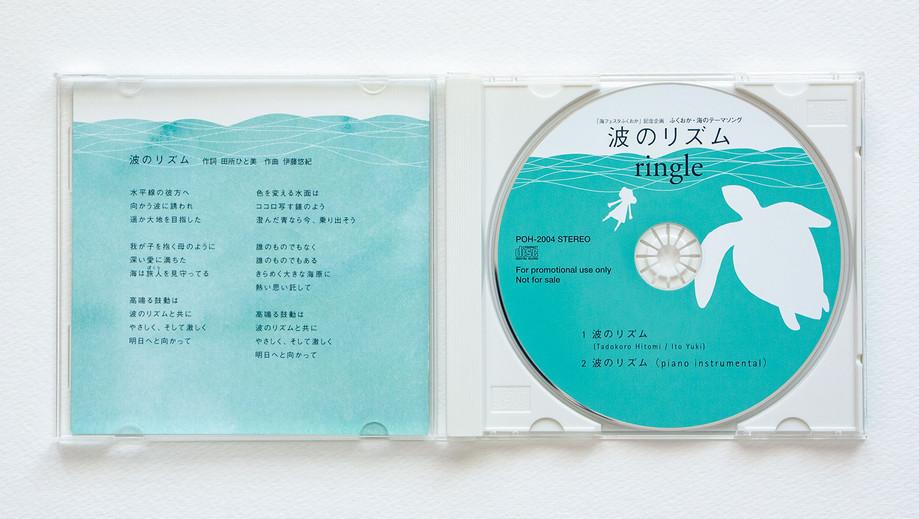 UmiFes_CD_IMG_2224.jpg