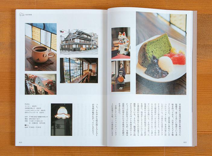 2019_SendaiCafe_IMG_3718.jpg