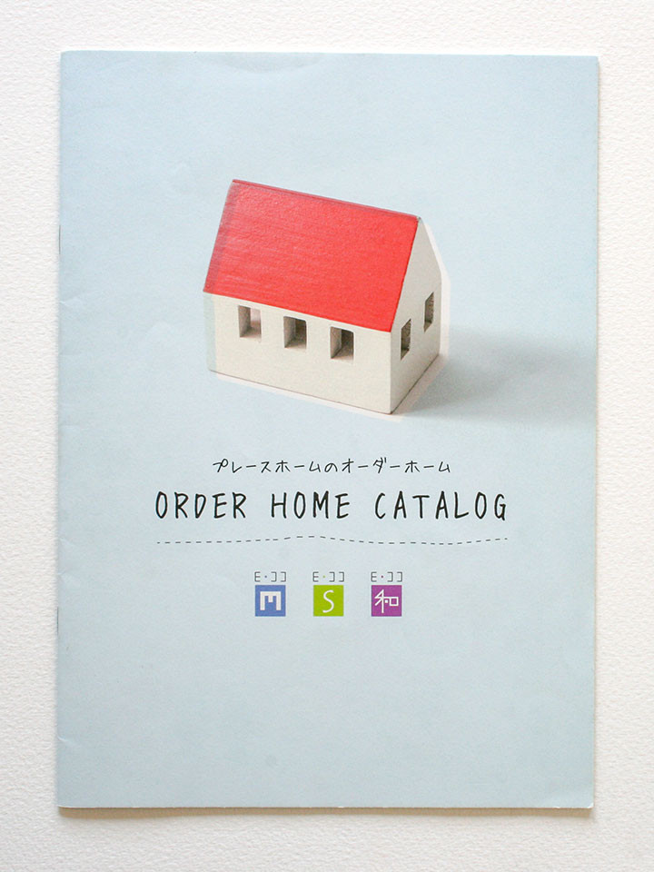 2008_placehome_catalog_IMG_0827.JPG