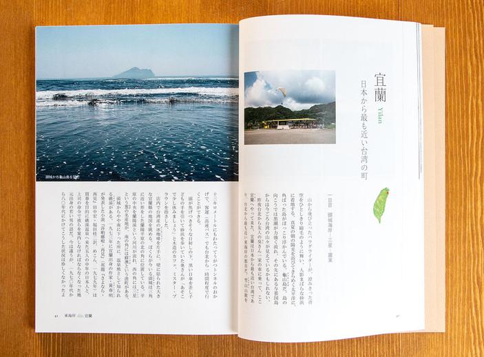 2014_taiwan_IMG_1747.jpg