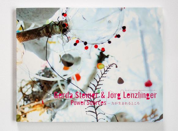 2012_Gerda_Catalog_IMG_2786.JPG