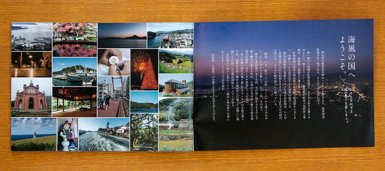 2018_UmiKazeTabi_IMG_1982.jpg