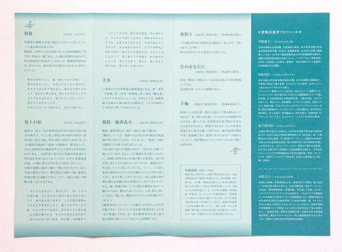 KawaharaTomoko_leaf_IMG_2191.jpg