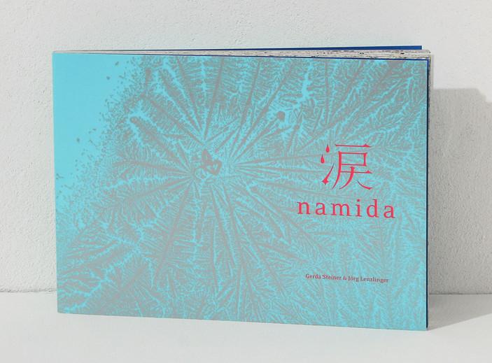 2012_Namida_IMG_8875.jpg