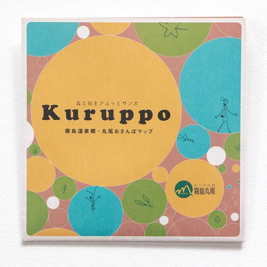 2001_Kuruppo_IMG_2171.jpg