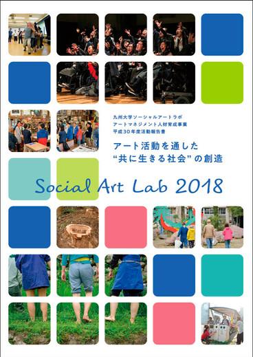 2019_sal2018_cover.jpg